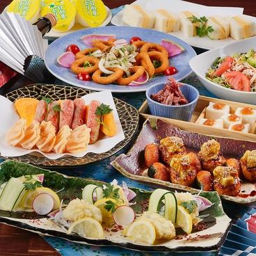 昭和食堂 三河豊田丸山店のおすすめ料理1