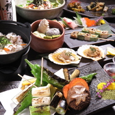 京桜 きょうざくらのおすすめ料理2