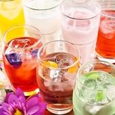 ★オススメ2★お酒を飲まない人&車でのお越しの方には『ノンアルコールカクテル』が豊富に取り揃え♪今なら、各種コースにノンアルコール飲み放題も開始!