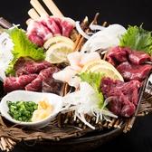 とめ手羽 中央橋店のおすすめ料理2