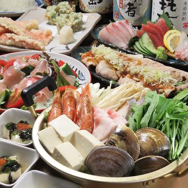 上野 うみブタのおすすめ料理1
