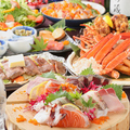 個室 北国の匠 魚均 高松瓦町店のおすすめ料理1