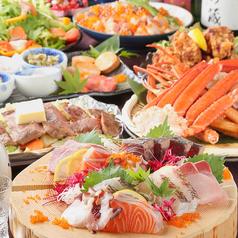 個室 北国の匠 北海道 魚均のおすすめ料理1