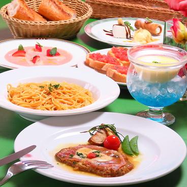 トラットリア ロアジ 尾山台のおすすめ料理1