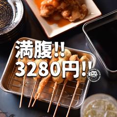 大衆酒場 八重洲居酒場商店 札幌北一条チカホ店のコース写真