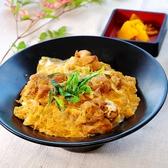 寿司 釜めし うどん 佐伯 深川茶屋 弥生店のおすすめ料理2