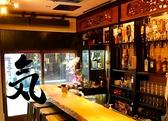 気Bar Ki-Bar 京都のグルメ