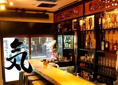 気Bar Ki-Barの写真