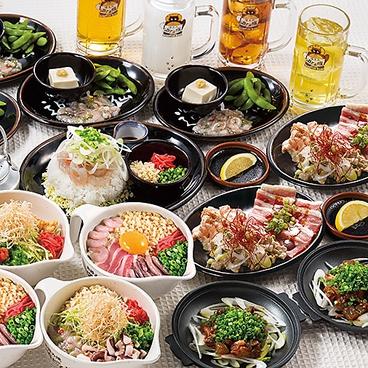 道とん堀 日野多摩平の森のおすすめ料理1