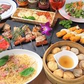 REST&EVENT HALL フォーティーンのおすすめ料理2