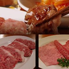 焼肉 バリバリのおすすめ料理1