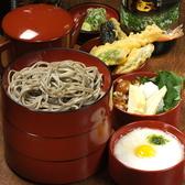 そばよし庵 江坂店のおすすめ料理3