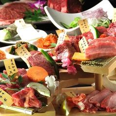 焼肉 愛彩 あいさい 錦・栄店のおすすめ料理1
