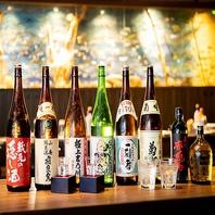 総料理長が厳選した喰海の料理にぴったりの日本酒・焼酎