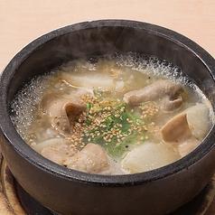 料理メニュー写真■牛もつ塩煮込み石鍋クッパ(レギュラー/ダブル)