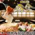 本格豚肉料理&チーズ&しゃぶしゃぶ鍋の個室居酒屋 豚金 名古屋駅本店