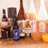 ごはんとお酒 KEKEROのおすすめポイント2