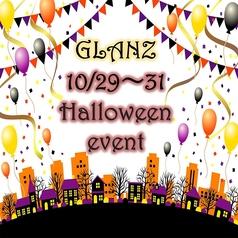 GLANZ グランツ 大分のコース写真