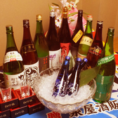 全国から集めた焼酎・日本酒は、料理に合うものを店主自らが厳選。お好みのお酒と料理をお楽しみください。