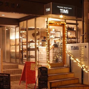 TiMiの雰囲気1