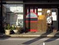 いらっしゃいませ!「Cafe & kitchen ELSOL」です!