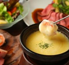 レストランバーガーデン Restaurant Bar Garden 難波心斎橋の特集写真