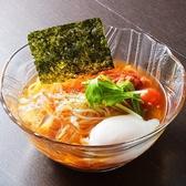 肉居酒屋たいはーら Hana-Hanaのおすすめ料理3