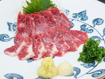 焼酎ダイニング だけんのおすすめ料理1