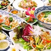 ★オススメ4★ベトナム・インドネシアなどの本場料理を『日本人の親しみの味』にした美味しい各国料理を是非♪