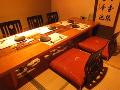 8名迄入れます。情緒あふれる空間で、お料理をお楽しみください。