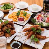 アジアン屋台 チャオサイゴンパリバールのおすすめ料理2
