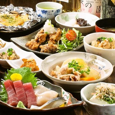 小料理 櫻の園 (こりょうり さくらのその)