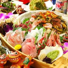 ニライカナイ しましま 町田のおすすめ料理1