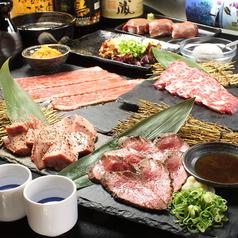和牛焼肉 肉八 道頓堀本店のコース写真