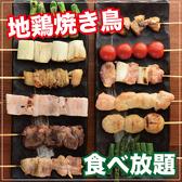 鳥丸 とりまる 新宿駅前店のおすすめ料理2