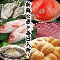 さかな料理と寿司 侍 北野坂店のおすすめ料理1