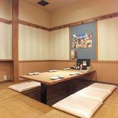 魚鮮水産 さかなや道場 浦和西口店の雰囲気2