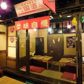 CHUBO はっぴ 国分寺 北口店の雰囲気3