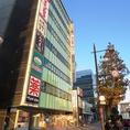 [岡山駅][岡山駅前][ビックカメラさんの隣のビル][1Fがマツモトキヨシさんのビル][4F]幹事様も安心の全室完全個室です!