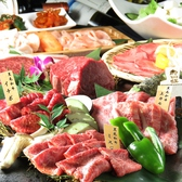 焼肉 愛彩 あいさい 錦・栄店のおすすめ料理3