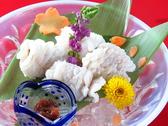 四季彩 心 shin しんのおすすめ料理3