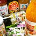 ★オススメ5★調味料は全て本場タイ・インドネシア等から直輸入してる本格的な味を堪能出来ます。ヘルシーなアジアンは◎