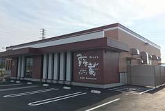 露菴 ろあん 豊川店の外観1