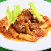 トラットリア ロアジ 尾山台のおすすめ料理3