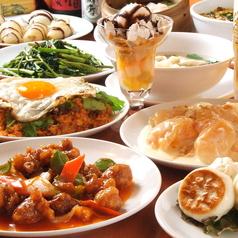 座135 神田神保町店のおすすめ料理1