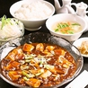 中華ダイニング 天外天 刀削麺のおすすめポイント1