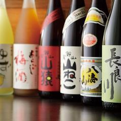 The kitchen 喰なべ 岐阜駅前店の特集写真