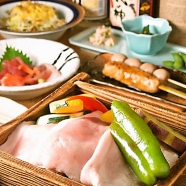串焼き 魚 新宿宮川 野村ビル店のおすすめ料理1