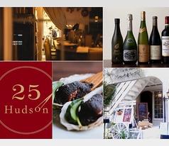 25 Hudsonの写真