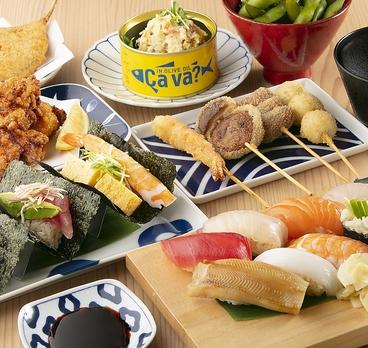 串揚げ 寿司酒場 二六丸 金山店のおすすめ料理1